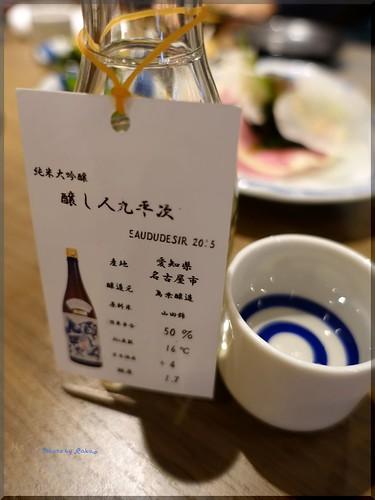 Photo:2016-12-08_T@ka.の食べ飲み歩きメモ(ブログ版)_  安酒屋ではありません!効率の追求です【錦糸町】日本酒原価酒蔵 _06 By:logtaka