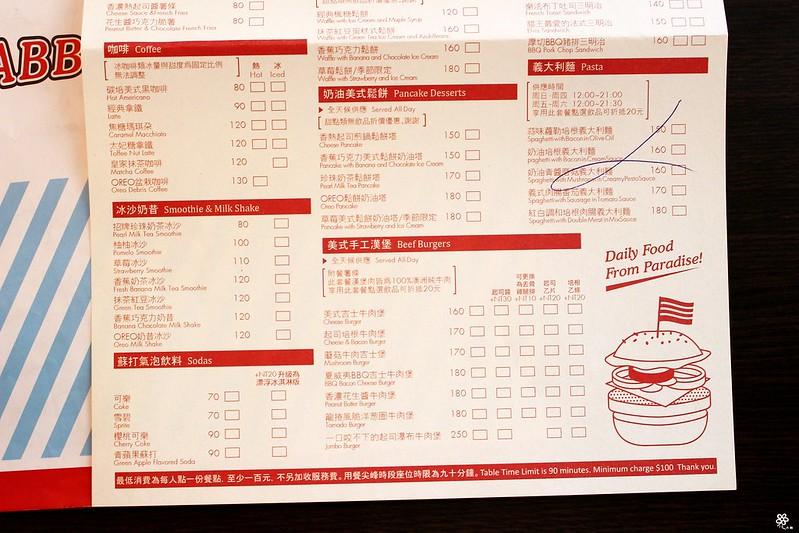 兔子兔子美式餐廳板橋府中店 (33)