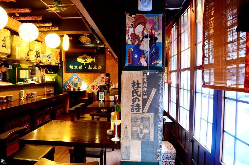 喀佈狸串燒日式料理 (9)