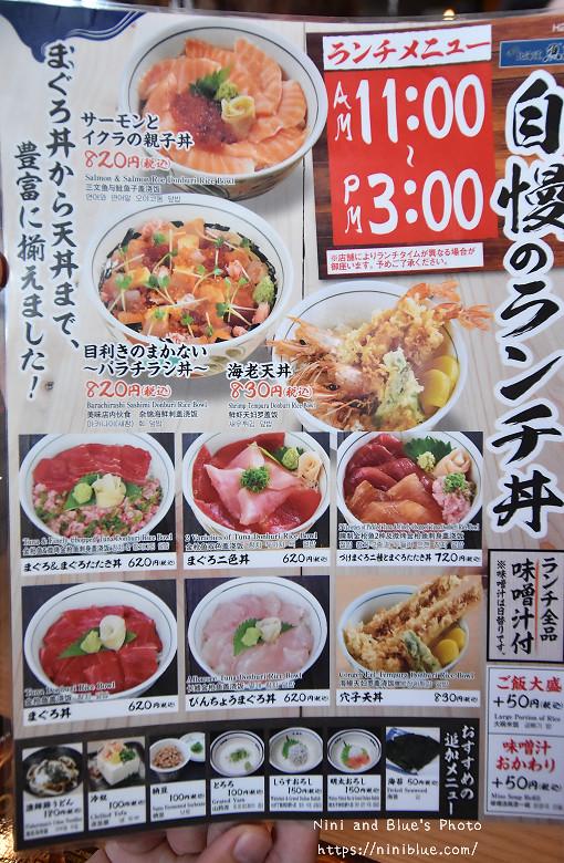 日本沖繩美食北海道魚萬菜單價位01