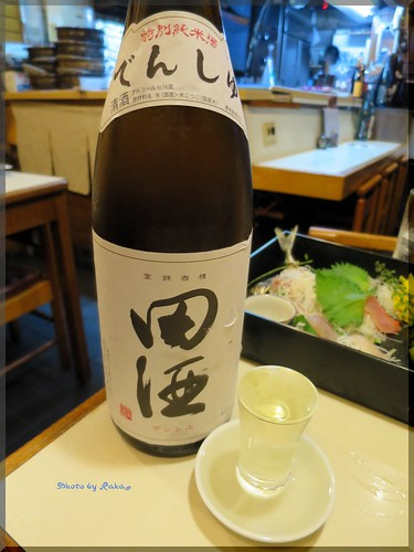 Photo:2015-06-18_T@ka.の食べ飲み歩きメモ(ブログ版)_海鮮祭りに日本酒祭りが八重洲で開催されました!【日本橋】西村_12 By:logtaka