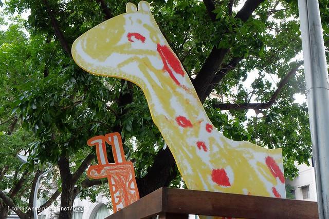 G長頸鹿 (4)
