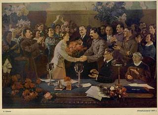 narod_tvorch_1938_05_04