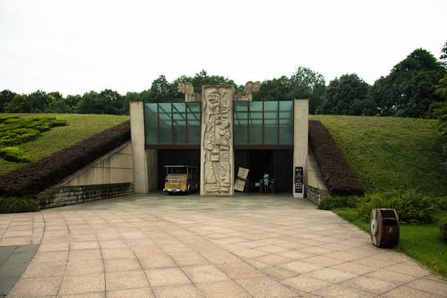 cn musée chengdu sichuan chine 2014 sanxingdui deyang masquedor