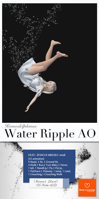 Water Ripple AO @ The Seasons Story