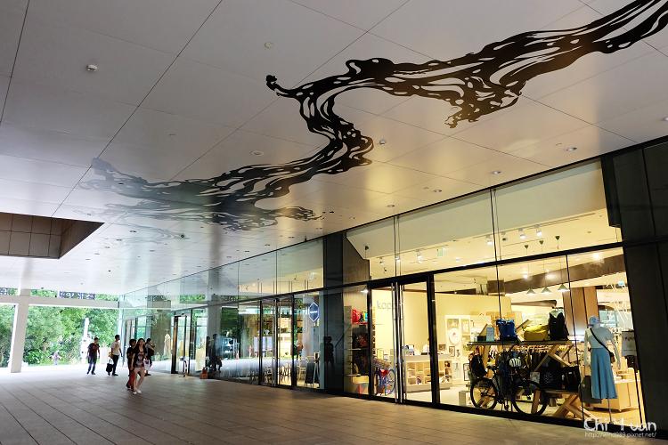 Taiwan Design Museum From Taiwan Design Museum