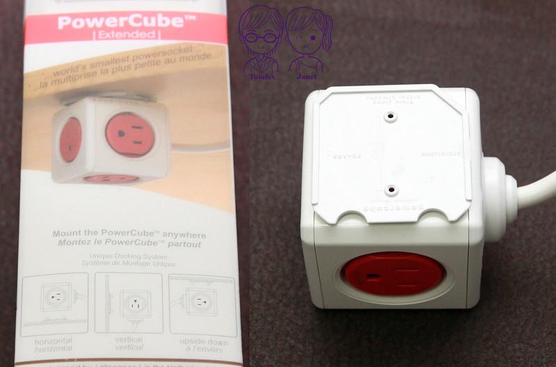 23 PowerCube延長線