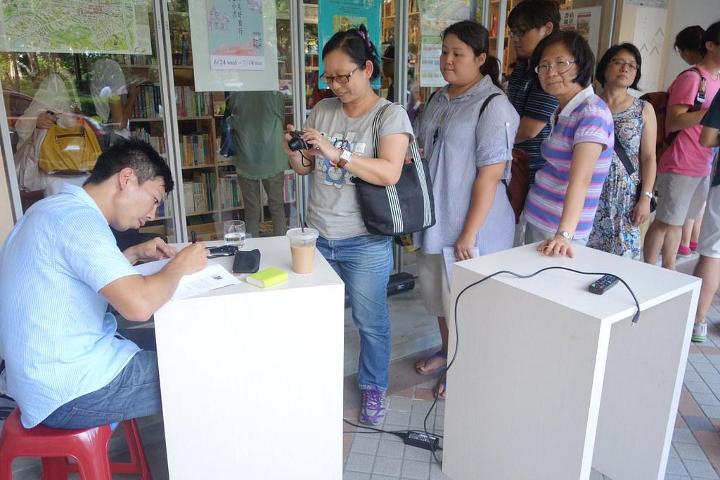 2015.07.05 桃園-南崁1567小書店《我在西藏曬靈魂-新書分享會》-3