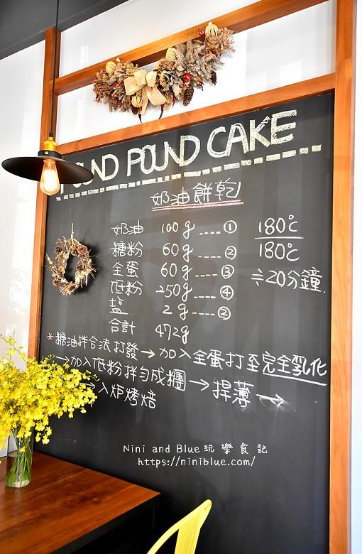 草屯咖啡Pound cake財神爺咖啡01