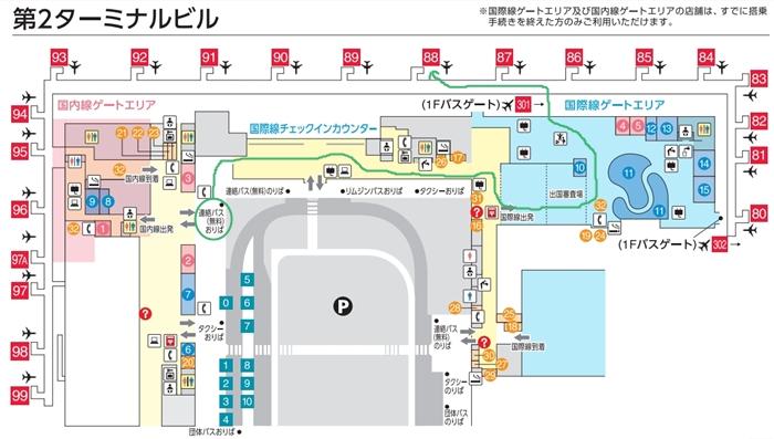 2017關西機場第二航廈擴張 (1).jpg