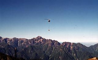 helicopter and Mt. Tsurugi