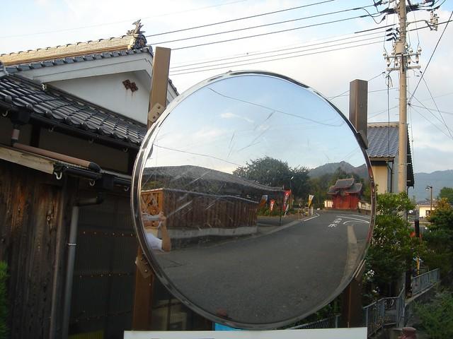 Toukou Temple Gates in the Mirror