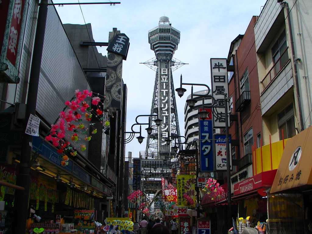 Tsutenkaku tower and peripheral mall
