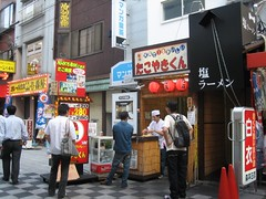 shopping, market, road, yatai, city, public space, downtown, street,
