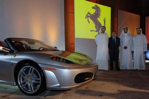 Ferrari Abu Dhabi