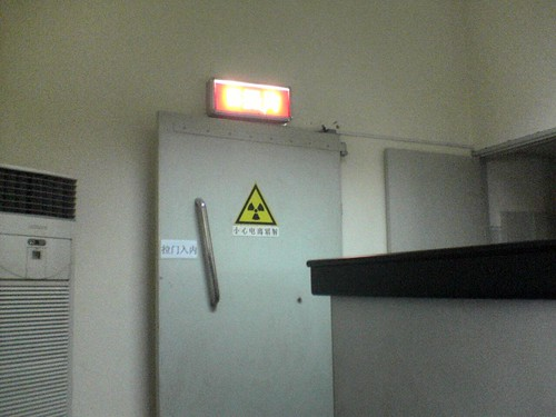 China, Shanghai - X-Ray room