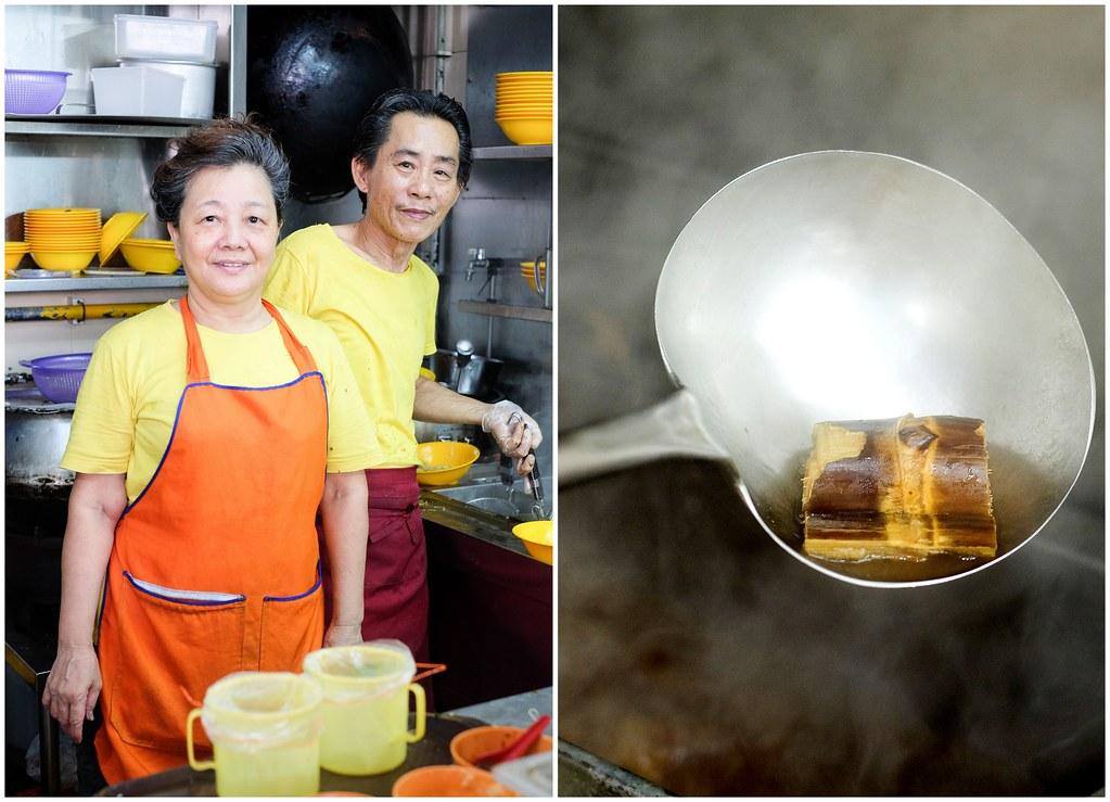 Zhen Ming Pork Ribs Prawn Noodle