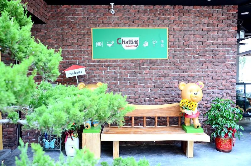 愜庭板橋早午餐推薦火車站 (9)