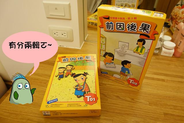兒童讀物-5