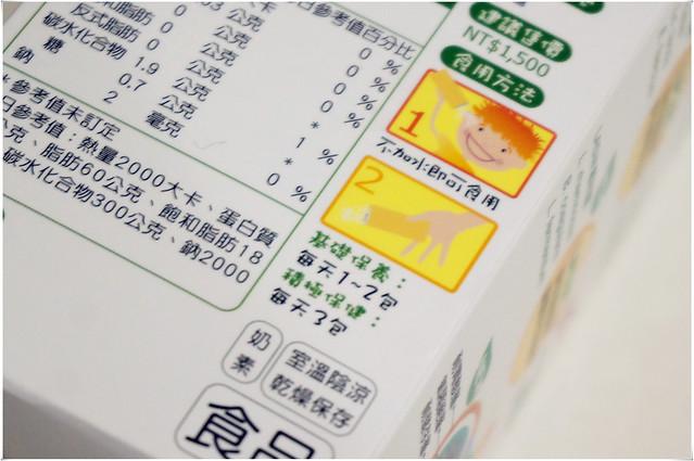 DSC09417_副本
