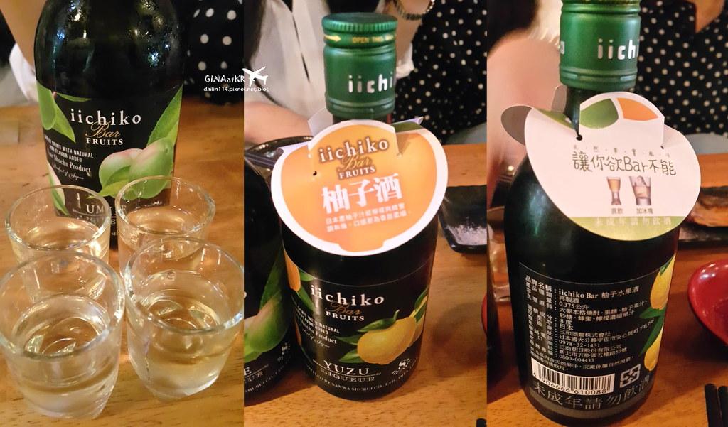新北市中和區》中和小串燒 下班後小酌 興南夜市 平價居酒屋 日本料理 + 李炳輝足體養生館 全身按摩 @Gina Lin