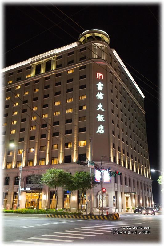 0627富信飯店210
