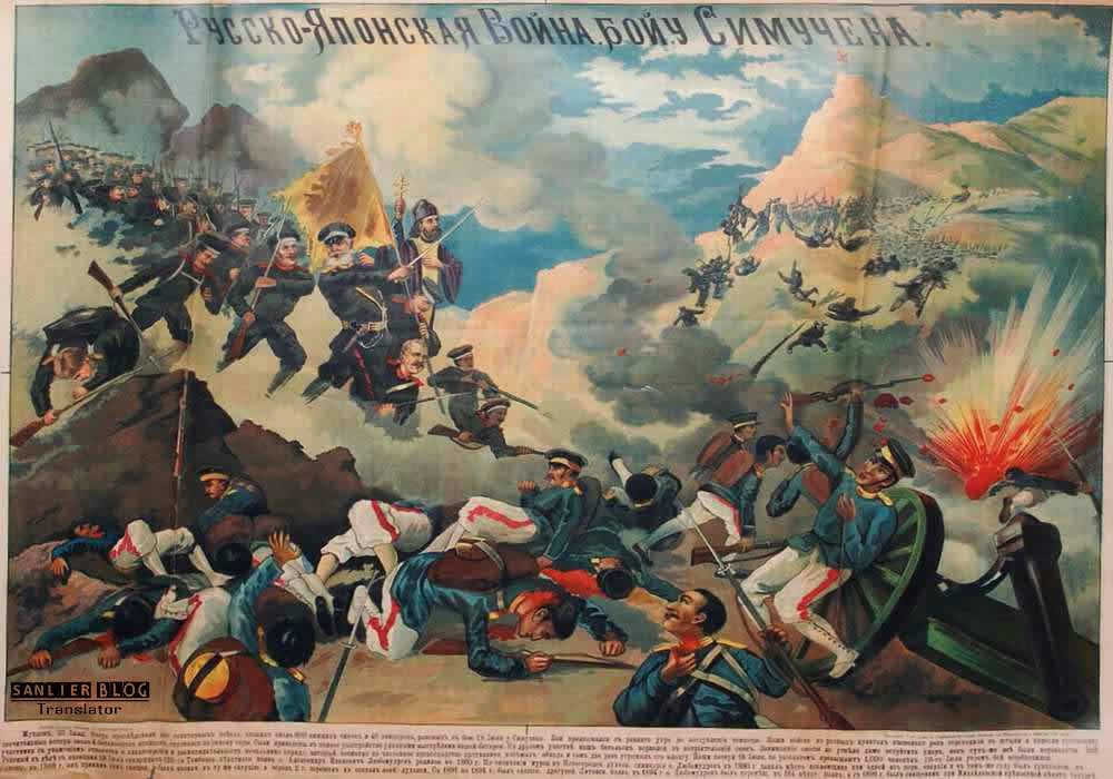 俄日战争宣传画31