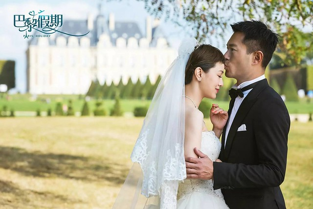 Paris Holiday Wedding