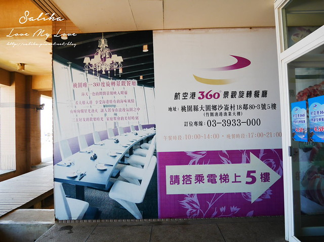 桃園竹圍海鮮餐廳推薦 (3)