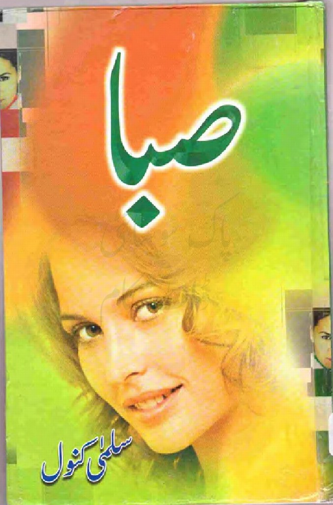 Saba is a very well written complex script novel by Salma Kanwal which depicts normal emotions and behaviour of human like love hate greed power and fear , Salma Kanwal is a very famous and popular specialy among female readers