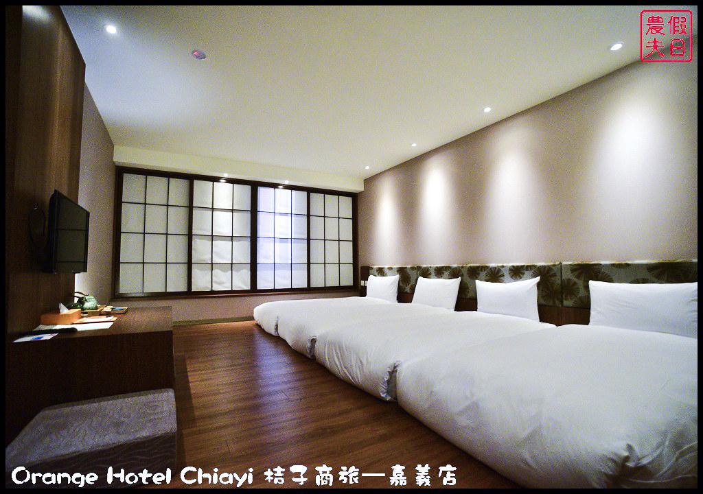 Orange Hotel Chiayi 桔子商旅—嘉義店_DSC8219