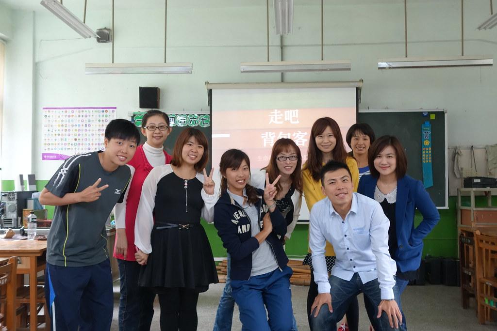 2013.11.21和平高中《走吧!背包客》講師