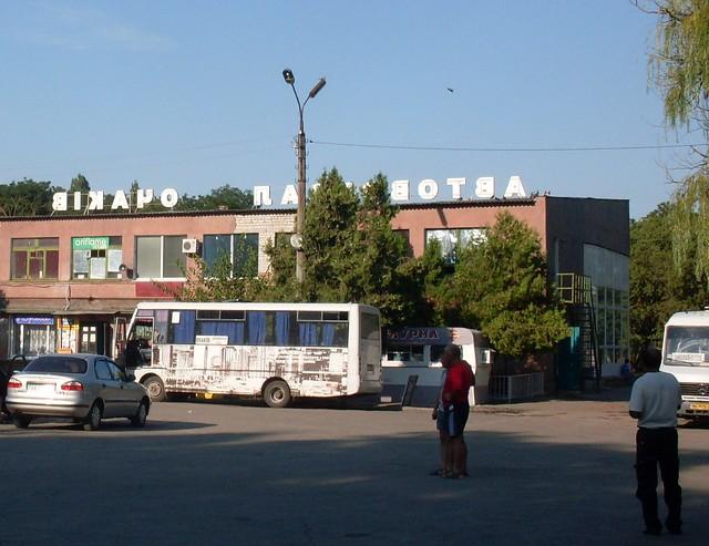 Очаков - автостанція