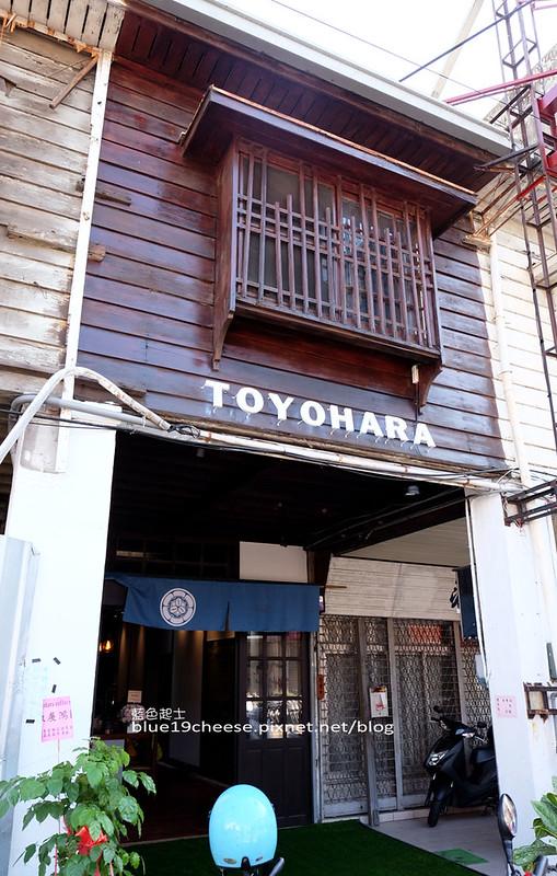 32272643242 fc8695f0b9 c - Toyohara Coffee Roasters-豐原日據時期百年老建築.有著對老宅和咖啡的熱愛熱情.台中豐原老屋老宅咖啡館.豐原火車站商圈