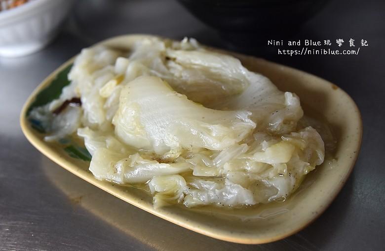 台中小吃美食市政路爌肉飯08