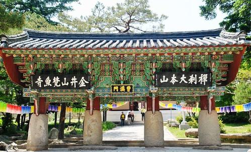 45 Templo de Beomeosa en Busan (3)