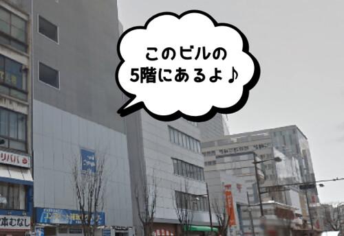 datsumoulabo52-okayama01