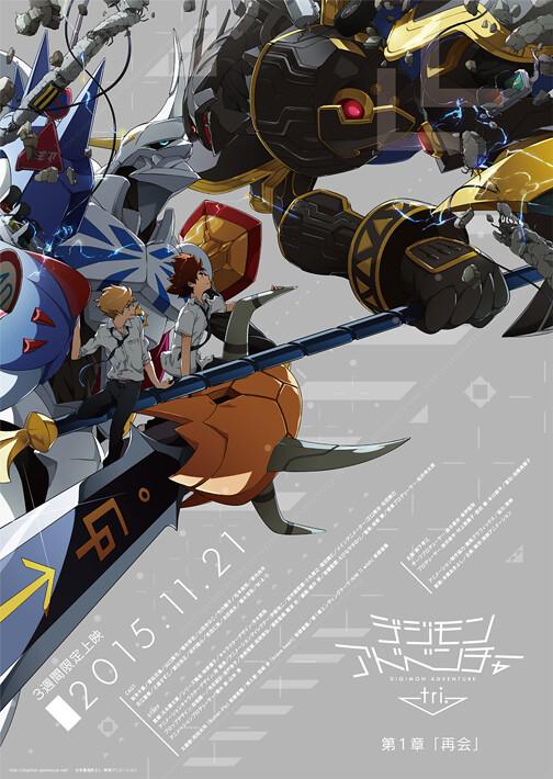 Novo trailer de Digimon Adventure Tri e novas informações sobre os OVAs