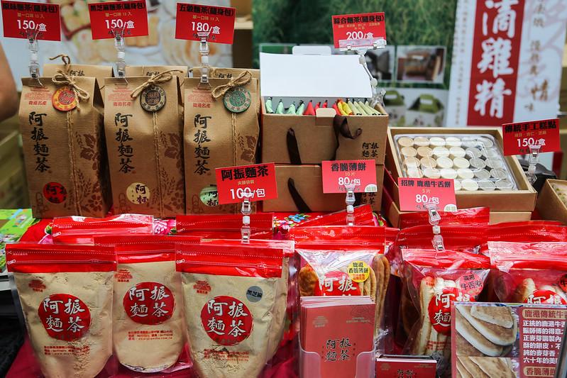 【2015台灣美食展。伴手禮】美食展必買伴手禮,特產推薦!送禮自用兩相宜~