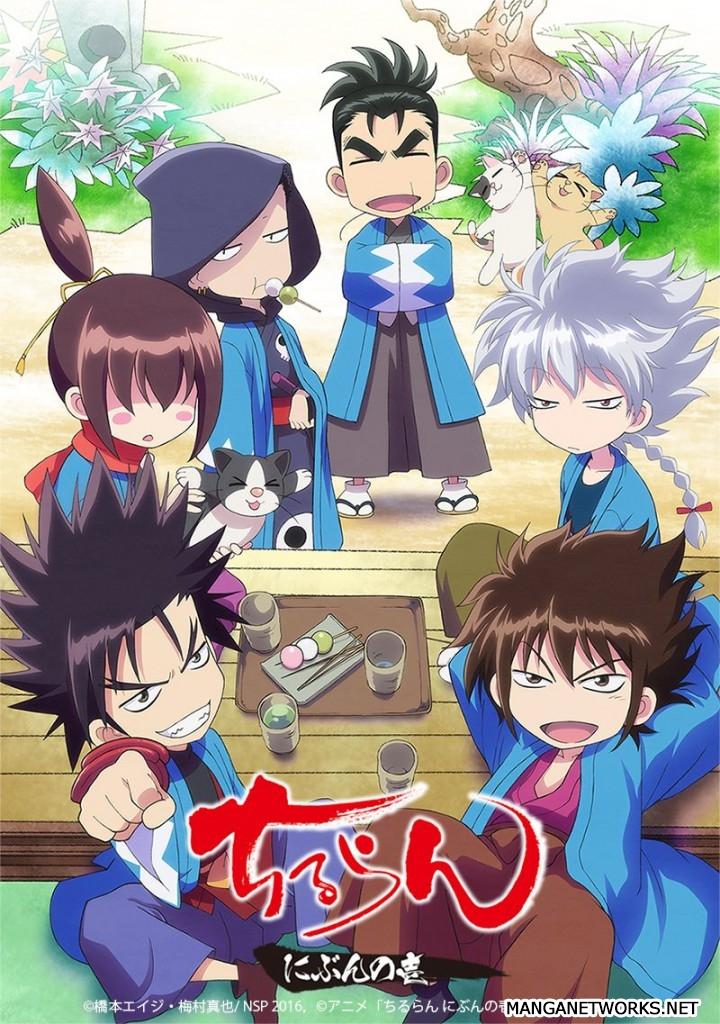 31246730840 5a6f00d4a4 o 13 anime được chuyển thể từ manga sẽ ra mắt trong mùa đông này