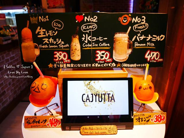 大江戶溫泉物語餐廳美食街吃飯 (19)