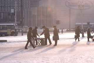 By the VDNKh metro station, Moscow