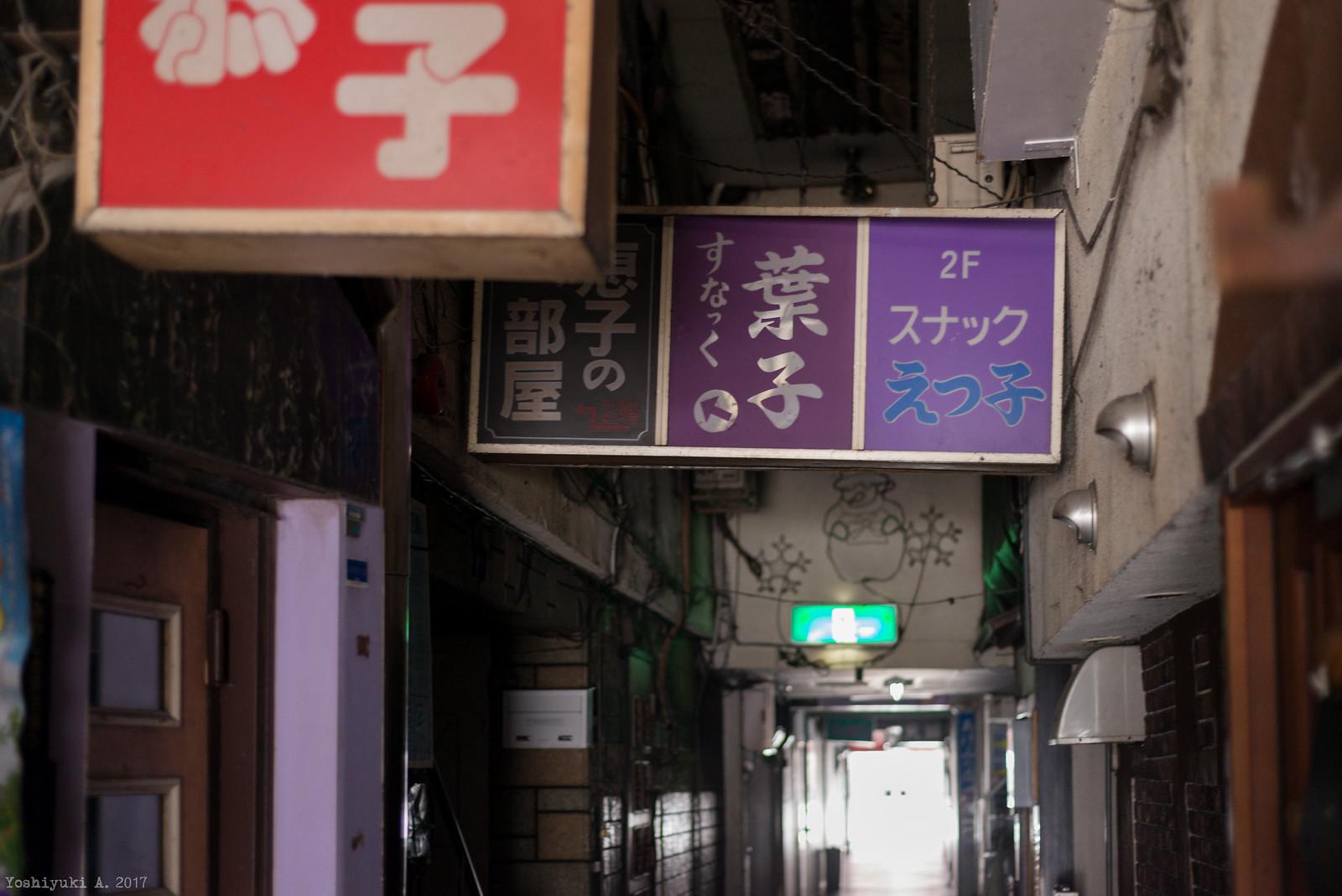 旭川 3・6 すずらん小路 DSC_9239