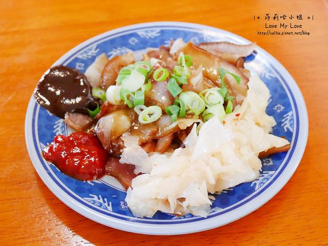 迪化街小吃美食推薦 (21)