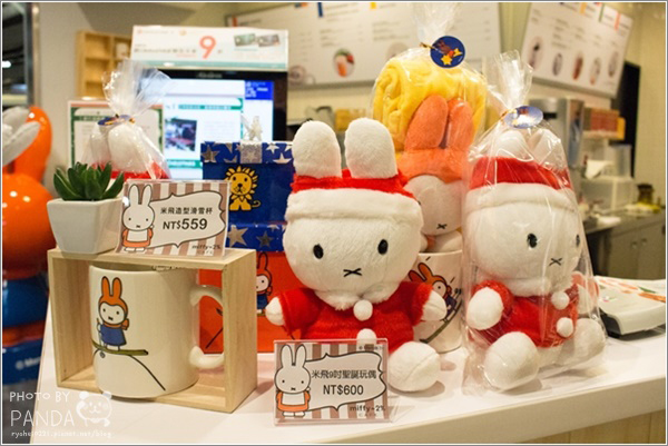 miffy x 2% CAFE (18)