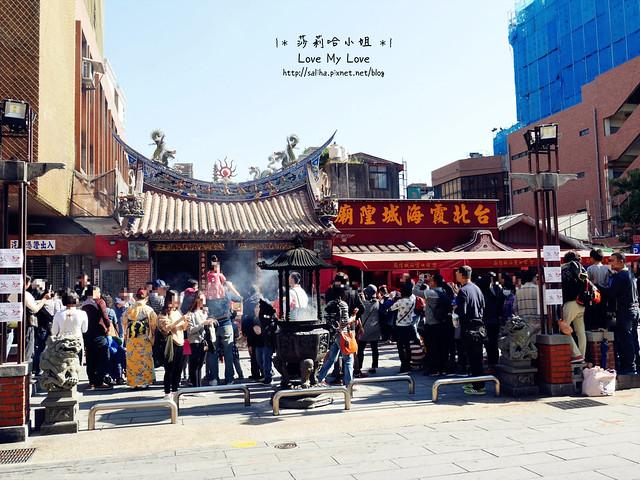 台北景點迪化街一日遊 (4)