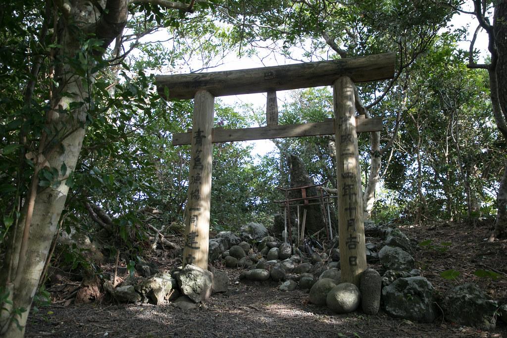 内輪山 丸山 青ヶ島 取材 #tamashima #aogashima
