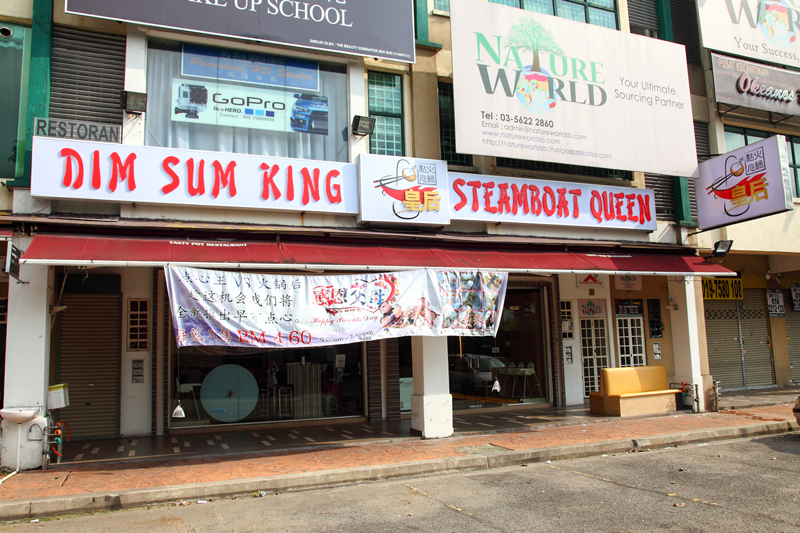 Dim-Sum-King-Steamboat-Queen