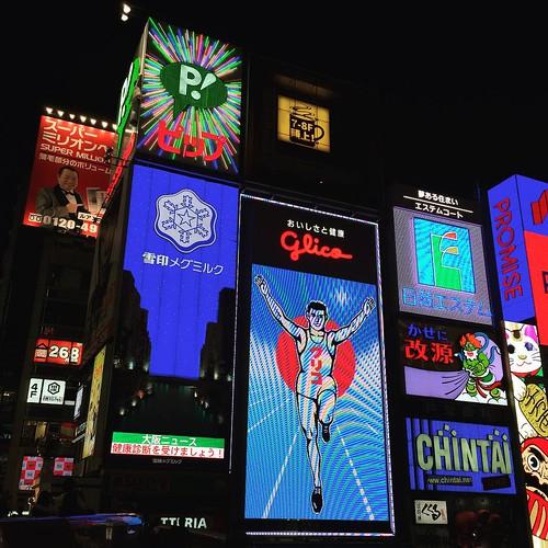 在大阪,怎么能不拍グリコ呢。#おおさか