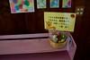 Photo:美唄市立栄幼稚園 By Kentaro Ohno
